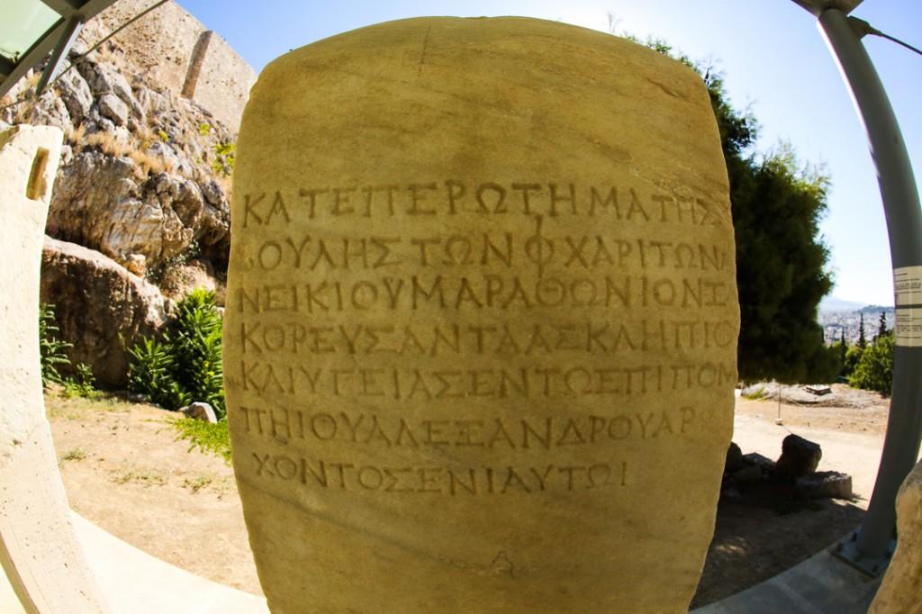 JM_Atenas_068